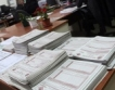 Декларации за данъци до края на месеца