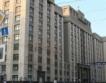 Само 20% чужда собственост в руски медии
