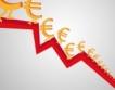 Еврото остана над прага от $1,26