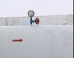 Цена на газа за зимата договорена