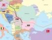 Унгария: Закон отваря пътя за Южен поток