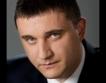 Горанов: Без промени в данъци & осигуровки