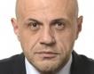България изпрати всички ОП за одобрение
