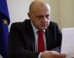 """България не е уведомена официално за """"Южен поток"""""""