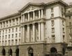 МС одобри бюджет & пенсионна възраст, МРЗ