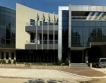 Пловдив привлича outsourcing  фирми