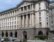 Актуализация на бюджета & ЗДДС приети