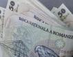 МРЗ в Румъния = 270 евро