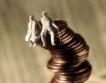 Две ПОК управляват 50% от пенсионните средства