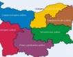 България отличник по усвоени средства