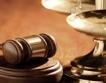 """ВСС разследва съдията по казуса """"Белведерe"""""""