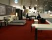 Мебелни фирми в Саудитска Арабия