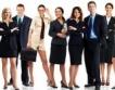 Пазарът на труда набира скорост