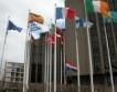 4,7% от евробюджета изразходвани с нарушения