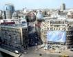 Румъния запазва плоския данък