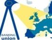 Драги пред Европейския банков конгрес