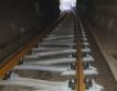 647 млн. евро за ключови инфраструктури в ЦИЕ