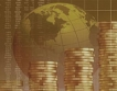 Вероятен e глобален данък върху банките