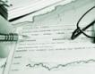 Българските индекси – в унисон с европейските борси днес