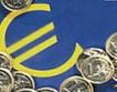 BG евродепутат:Облекчени процедури за еврофондове