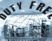 """Китайци похарчили 158 млн. евро в """"duty free"""" магазини на Франция"""