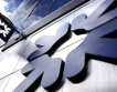 Откровенията на директора на  Royal Bank of Scotland