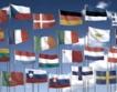 BofA: Еврозоната се стабилизира въпреки Гърция