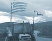 Гърция: Фермери блокират граници, рекордни намаления в магазините