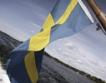 Балтийските и северните държави пред антикризисно споразумение