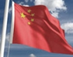 До 7 години Китай световен лидер в промишленото производство