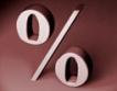 Химимпорт с 22.19% от капитала на ИК Галата