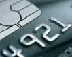Употребата на дебитни карти расте въпреки рецесията