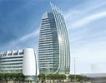 Плевнелиев прави първа копка на 126 метров небостъргач