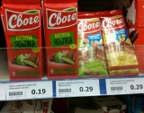 Спекулации:Цената на шоколада у нас & в Европа