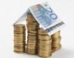 НС ратифицира договор за заем от ЕИБ