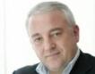 Нов генерален директор на Белла България
