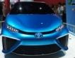 Toyota Mirai с водород & конкуренцията