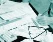 НАП публикува нови  годишни декларации