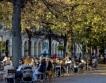 Германия - лидер в туризма и за български туристи