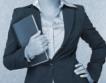 Жените – квалифиция & ниски заплати