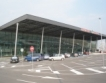 Летище Пловдив с ръст на пътници