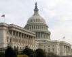 САЩ: Средствата за правителството одобрени