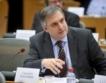 Калфин: Цели райони се издържат на социални помощи