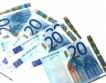 Нова банкнота от 20 евро през февруари