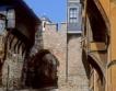 Град на виното на панаира в Пловдив
