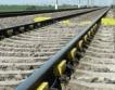Стрелки на Ц. гара замръзнали, релси в Швейцария се пукат
