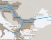 "Газпром изкупи дяловете на ""Южен поток"""