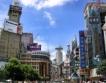 Китай:Промишлеността на най-ниско равнище
