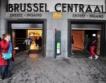 Белгия: Пълна блокада заради стачка