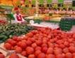 Родното земеделие след руското ембарго